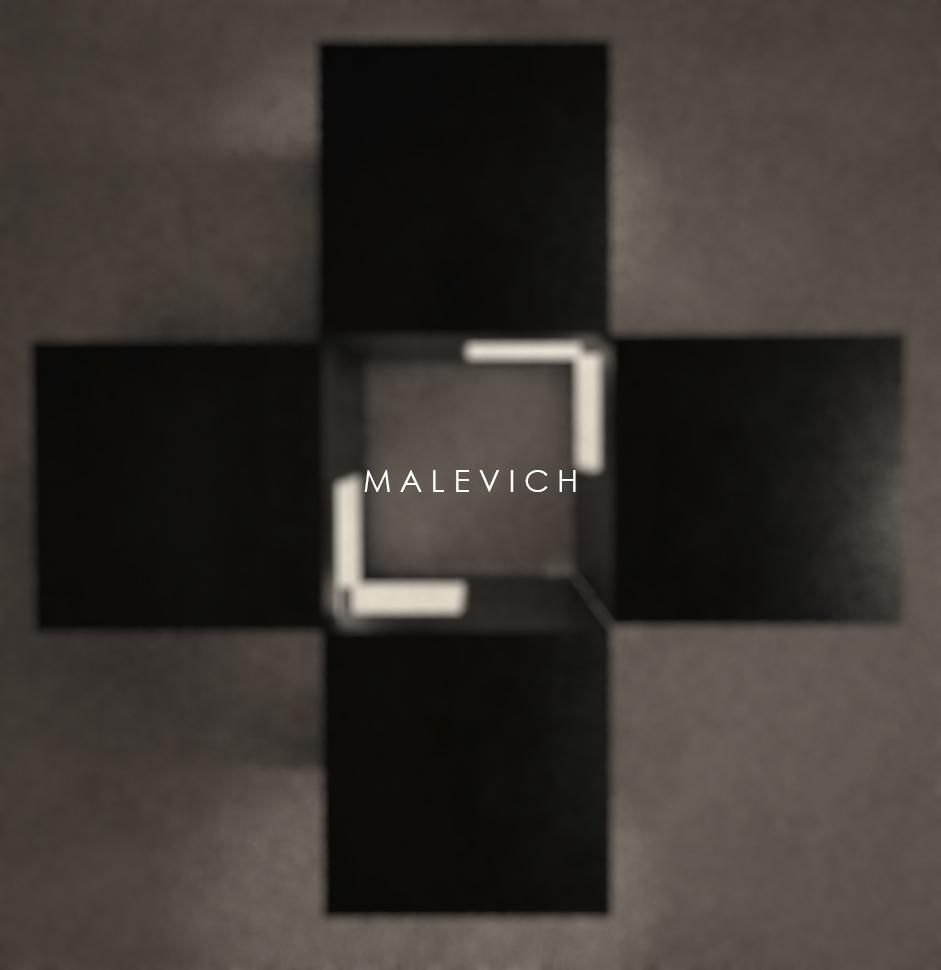 Малевич кавер